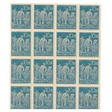 Unused 10m Deutches Reich Block Of 16 Stamps
