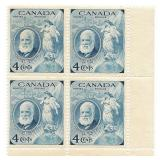 Canada Unused Block Of 4 Four Cent Stamps