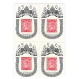 Victoria Canada Stamp Block Of 5 Cent Unused