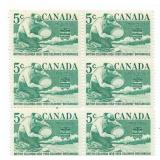 Canada Stamp Block Of 6 Unused 5 Cent (BC)