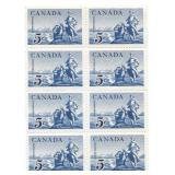 Canada Stamp Block Of 8 Unused 5 Cent