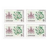 Canada Stamp Block Of 4 Unused 5 Cent Dog Wood