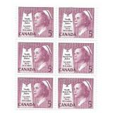 Canada Stamp Block Of 4 Unused 5 Cent Health