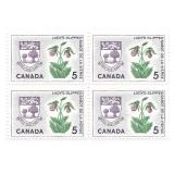 Canada Stamp Block Of 4 Unused 5 Cent Lady