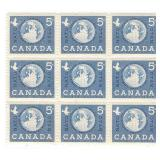 Canada Stamp Block Of 9 Unused 5 Cent NATO