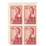 Canada Stamp Block Of 4 Unused 5 Cent Queen