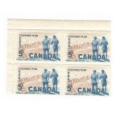 Canada Unused Stamp Block Of 4 Colombo Plan