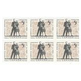 Canada Unused Stamp Block Of 6 Education
