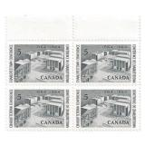 Canada Unused Stamp Block Of 4