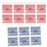 Canada Unused Stamp Block Of 8, 4  Xmax
