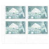 Canada Unused Stamp Block Of 4 Glenfell