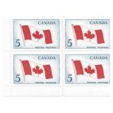 Canada Unused Stamp Block Of 4 Canada
