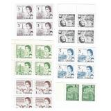 Canada Block Of 1,2,3,5,6,7 Cent Stamps