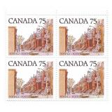 Rare Canada Block of 75 Cent Unused Stamps