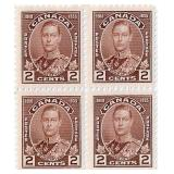 Canada Unused Block Of 4 Two Cent Stamps