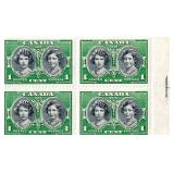 Canada Block Of 4 One Cent Stamps