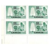 Canada Unused Block Of 4 Fifty Cent Stamps