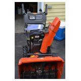Online Only Auction- Camden, NY