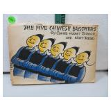 1938 The Five Chinese Brothers Book with DustCover