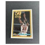 1993-94 Topps Michael Jordan 50 Point Club INSERT
