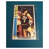 1976 Topps Basketball Pete Maravich #60