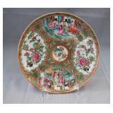 Famille Rose oriental decorative plate, 8.5 in.