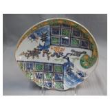 Oriental bowl, 9.5 x 8 inches