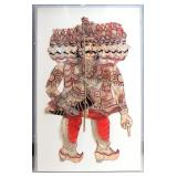 Leather Puppet from India