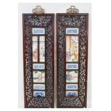 Pair 19th cent. Chinese wall hangings w tiles
