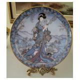 Royal Daulton Platew/ Brass Plate Holder