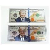 Set of Silver Foil Novelty Donald Trump Bills