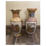 "Vintage Oriental Vases 10"""