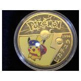Pokemon Coin, Pikachu Collectible