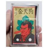 Japanese matching tile game set