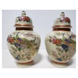 Mid century Satsuma ginger jar set of two