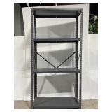Grey metal utility shelf