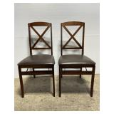 Pair of wood & leather upholstered side chairs