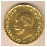 1903 Russia 10 Rubles Gold