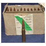 50 Round Egyptian 8mm Mauser