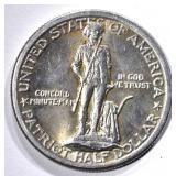 1925 LEXINGTON COMMEM HALF DOLLAR, XF/AU