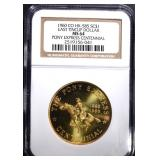 1960 CO HK-585 SO CALLED DOLLAR, NGC MS-64