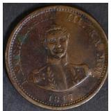 1847 HAWAII CENT  XF/AU