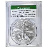 2021-(P) T-1 EMERG ASE PCGS MS-69 1st DAY