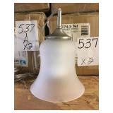 Kichler 10743NI 1 Light Pendant Ceiling Light x 2