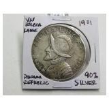 1931 V N BALBOA LARGE SILVER COIN