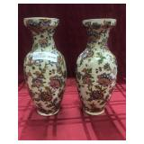 Pair of Asian influenced vases