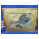 old japanese woodblock print -colored