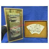 old oriental fan (print) & oriental panel print