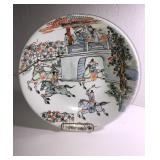 """ORIENTAL 14"""" HAND PAINTED BOWL"""