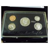 1995 U.S. Mint SIlver Proof Set